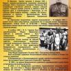 Копия Тарасов Ф.Е..jpg